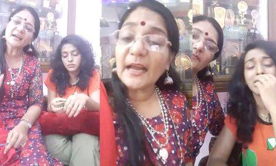 usha_Mahalakshmi