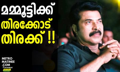 mammootty_busy