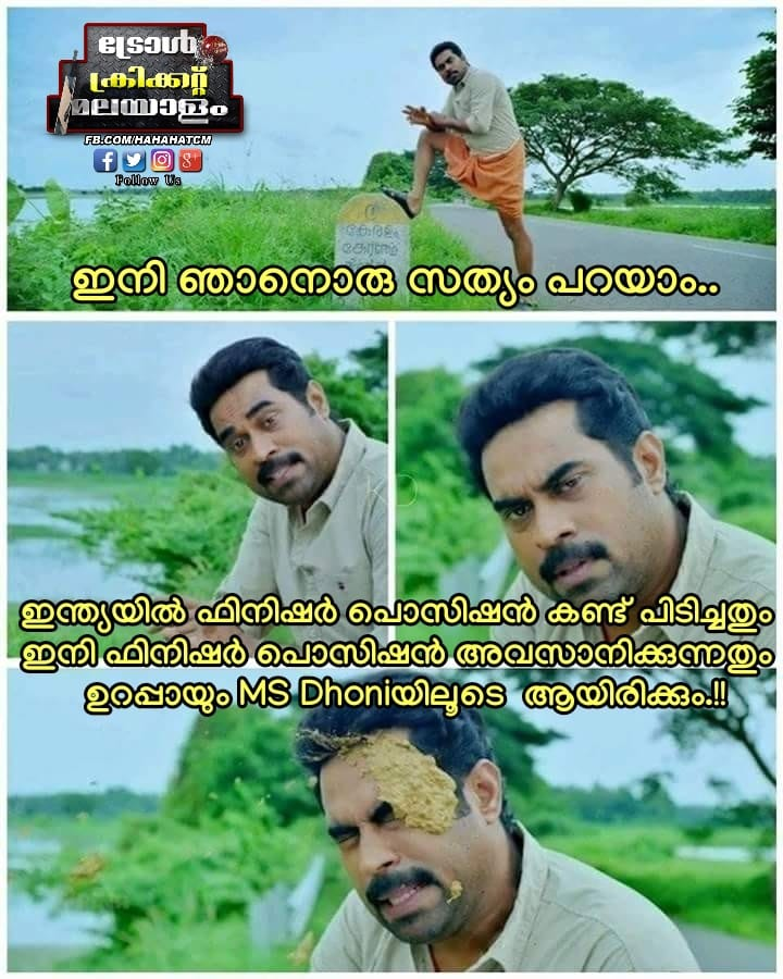 Campus Connect College Sports Entertainment Viral News: Dhoni Malayalam Cricket Trolls