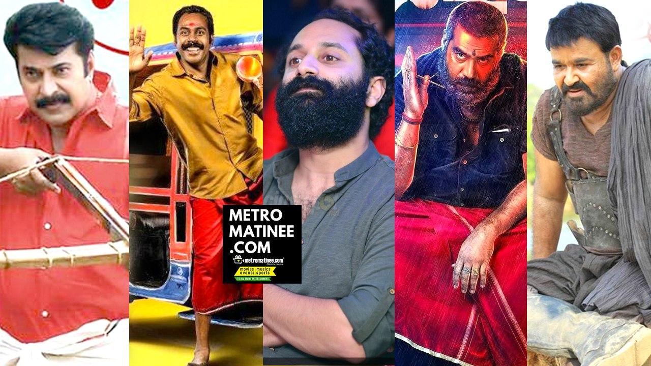 Malayalam Movies Onam Release 2018 – Mammootty Mohanlal Fahad Fazil