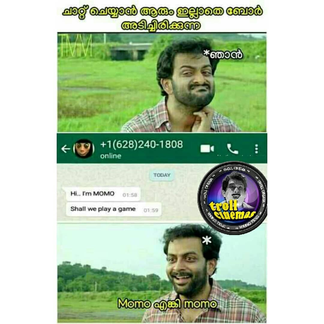 Campus Connect College Sports Entertainment Viral News: Momo Malayalam Trolls