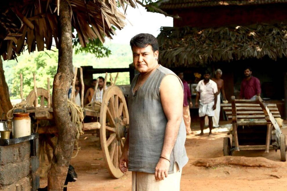 Suspense Song From Mohanlal in Odiyan Movie